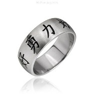 Surgical Steel Ring w/Chinese Character