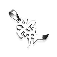 "316L Surgical Steel Chinese Character ""Love"" Pendant"
